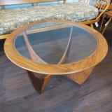モダンなデザインで落ち着きのあるG-PLANテーブル